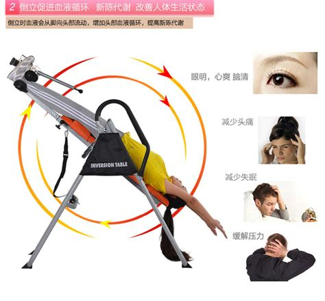 inversion table for sale near me max performance inversion 28 images x max
