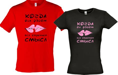 Valentines Day Shirts For Couples 11 Valentines Day Shirts For Couples 2015