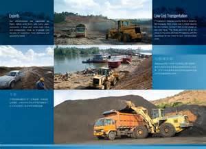 oil company profile design company profile injatama mining yogasdesign