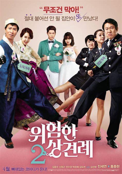 film terbaru hong jong hyun jong hyun gelar konser pelukan gratis demi film