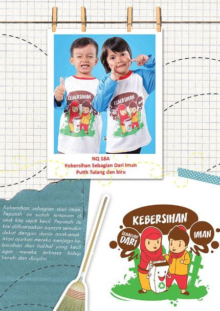 Baju Anak Branded Grosir wallpaper jual toko agen grosir supplier distributor home design idea