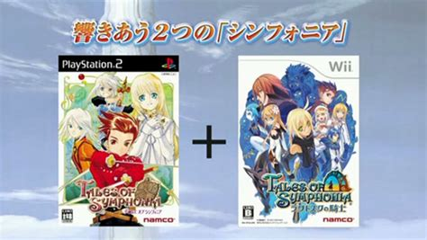 Tales Of Symphonia Chonicles Ps3 tales of symphonia chronicles announced for ps3 gematsu