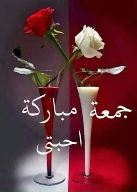 images  jmaa mbark  pinterest spread love gabriel  posts