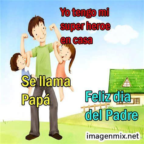 imagenes bonitas feliz dia del padre frases de feliz dia del padre 187 imagenes 187 postales