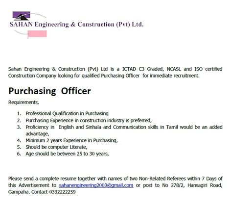 Procurement Officer by Purchasing Officer Vacancy In Sri Lanka