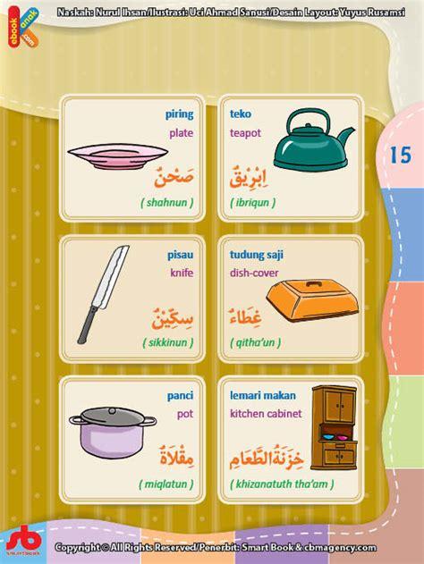 Kamus 3 Bahasa Mandarin Indonesia Inggris Lengkap Dan Praktis kamus bergambar anak muslim di dapur bahasa indonesia inggris arab 2 ebook anak
