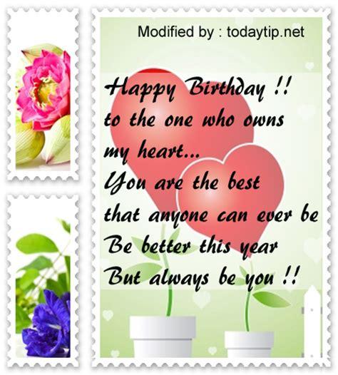 Messages To Write In Boyfriends Birthday Card 187 Best Happy Birthday Messages For My Boyfriend Birthday