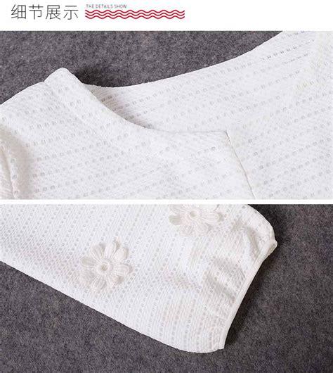 Putih Panjang cardigan lengan panjang putih cantik 2018 myrosefashion