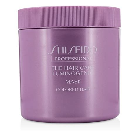 Shiseido Hair Care shiseido the hair care luminogenic mask colored hair