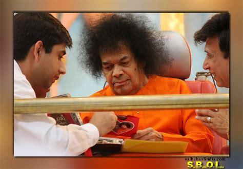 Sri Sathya Sai Mba by Sathya Sai Baba Photos Prasanthi Nilayam Kulwant