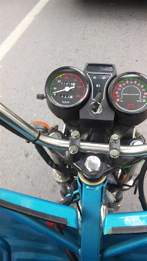 elektirikli  tekerlek motor bayrampasa istanbul