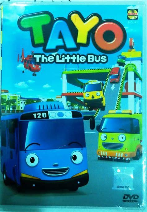 film tayo little bus tayo the little bus season 1 theme song dvd korean