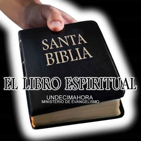 estudio detallado sobre el libro de daniel en la biblia estudios biblicos cortos escritos profecia en la biblia
