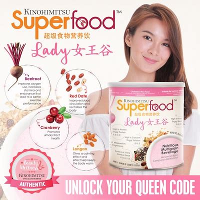 Kinohimitsu Superfood qoo10 kinohimitsu superfood 500g new suitable for at every ag diet tools