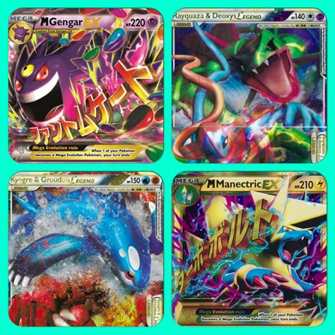 Pokemon Gift Card - pokemon all ex pokemon cards images pokemon images
