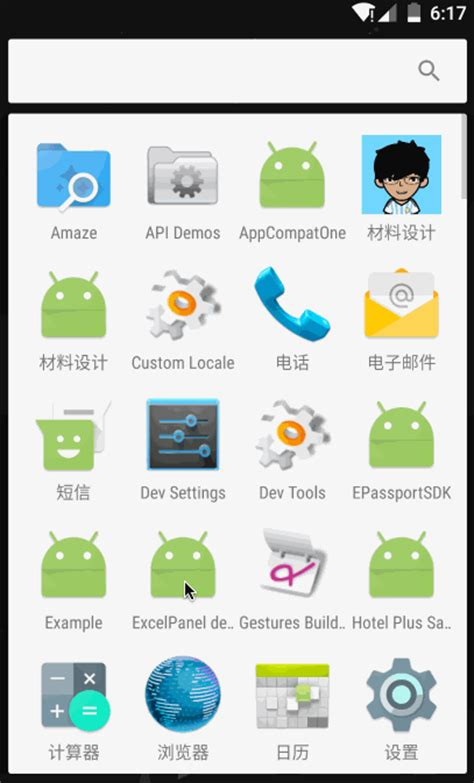 recyclerview layout height wrap content github zhouchaoyuan excelpanel an android s two