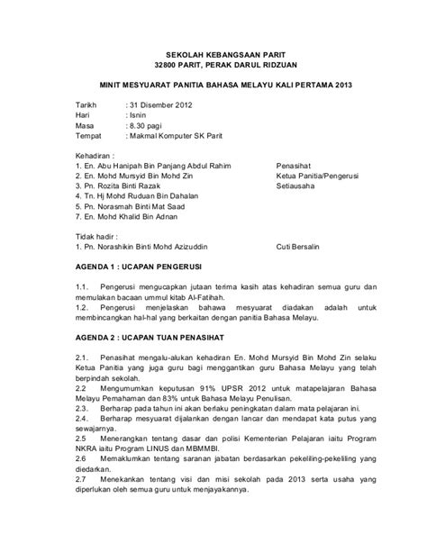 format laporan minit mesyuarat minit mesyuarat panitia bm1 2013