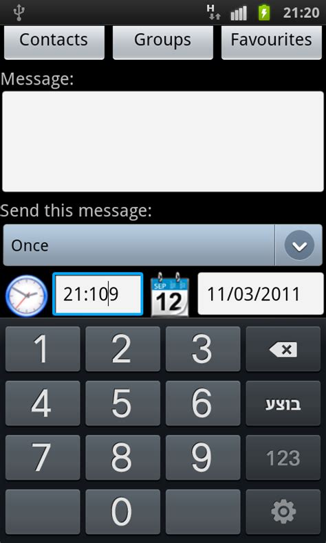 android edittext height resize based on keyboard stack android keyboard overlaps with the edittext with