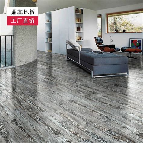 floor wood grain grey fashion wear resistant laminate