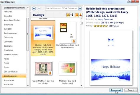 create a card from word template make greeting cards in word 2007 a about software