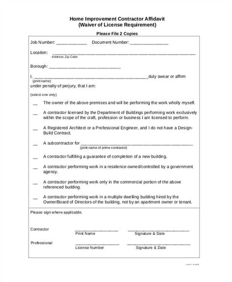 form home improvements 28 images operator renewal form