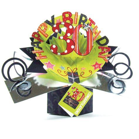 Birthday Pop Up Greeting Card 30th birthday pop up greeting card cards kates