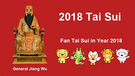 new year 2018 lucky animals zodiac signs compatibility marriage