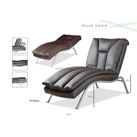 relax recliner chair pu lounge chair recliner relax chair chaises chair