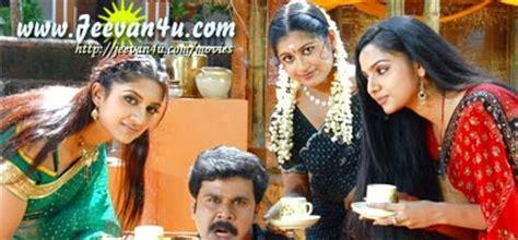 Dileep Romeo Photos Vimala Raman Samvritha Sunil Romeo Film
