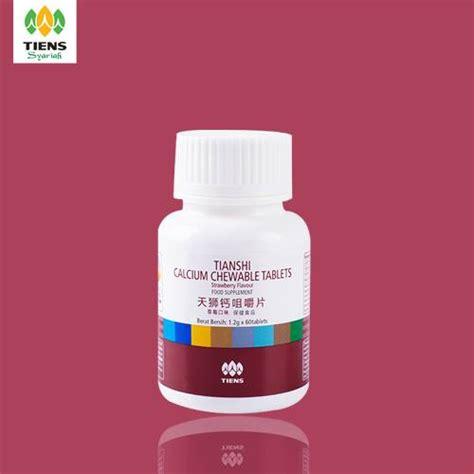 Tiens Tianshi Calcium Chewable Tablets Isi 60 Tablet calcium chewable tiens kalsium tablet tianshi menjaga kesehatan tulang pusat penjualan