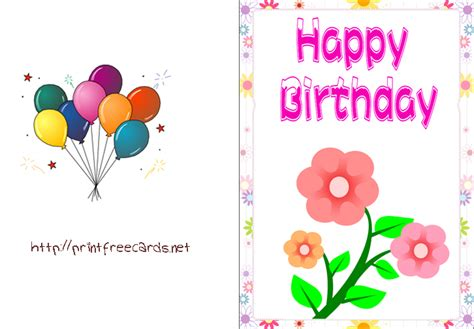 Print Out Birthday Card Print Out Happy Birthday Cards Http Funylool Com