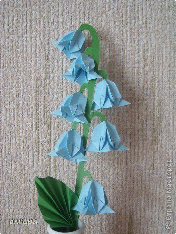 Origami Bell Flower - master class origami bell origami mk paper photo 1