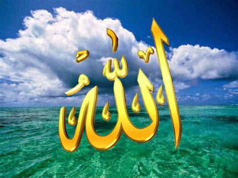 Ensiklopedia Akhlak Muslim 1 Sang Pencipta kekaguman hamba kepada sang pencipta allah swt