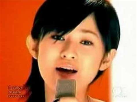 got7 kono mune ni lyrics dream private wars original mix k pop lyrics song