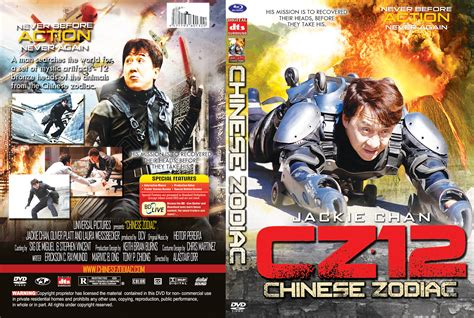 film online chinese zodiac subtitrat covers box sk cz12 2013 high quality dvd blueray