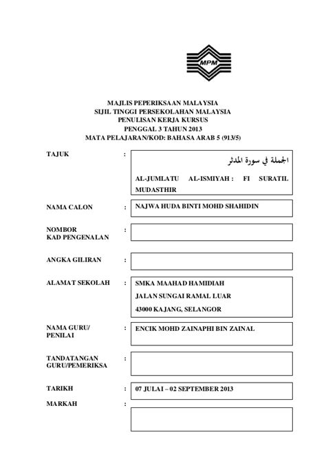 application letter kaskus contoh application letter otomotif contoh application