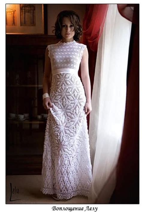 Paid Dress 17 best images about crochet s dresses on