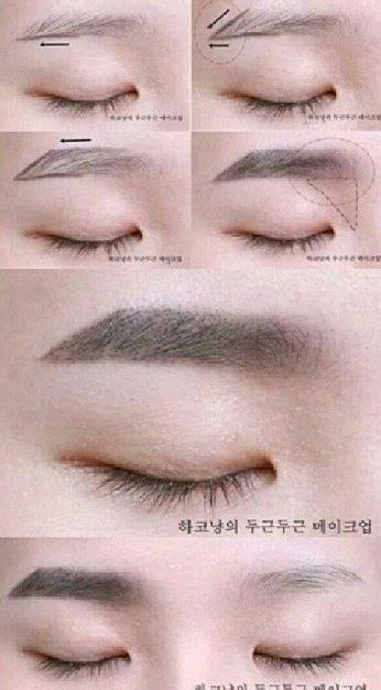 korean eyebrow makeup tutorial 13 best images about eye look on pinterest kerala