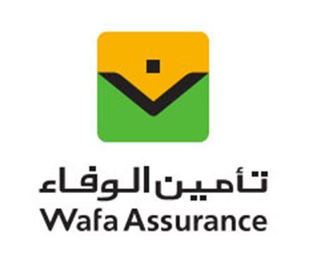Harley Davidson Credit Corp Address by Assurance Auto Assurance Auto Wafa