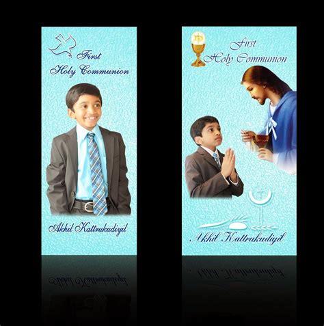 kerala catholic wedding invitation cards kerala catholic wedding invitation cards studio