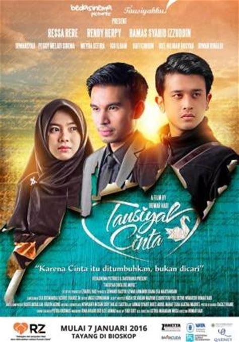 Film Cinta Indonesia Terbaru 2016 | daftar film indonesia siap tayang bulan januari 2016 oleh