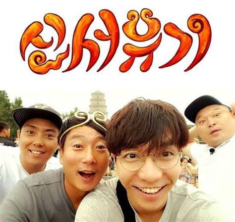 lee seung gi netflix lee seung gi x 225 c nhận tham gia m 249 a thứ 2 busted của netflix