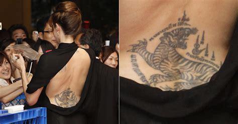 Angeline 7cm as tatuagens que fotos uol tv e famosos