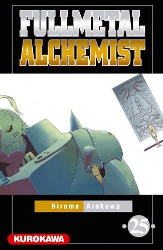 Fullmetal Alchemist Vol 25 by Fullmetal Alchemist Vol 25