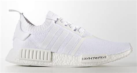 adidas nmd  pk triple white  updated  japanese