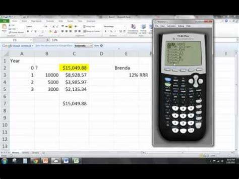 calculator npv npv financial calculator ti83 and ti84 youtube
