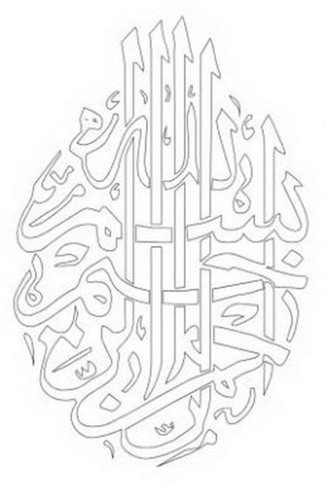 islamic calligraphy coloring pages ramadan coloring pages for kids ramadan eid pinterest