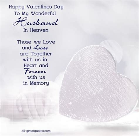 happy valentines day to my husband poems my valentines and miss you on