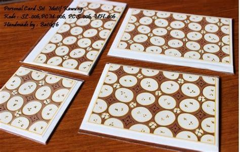 Set Dengan Print Motif jual kartu ucapan batik personal card set motif kawung