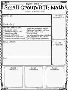 Go Math Lesson Plan Template by Slide1 Jpg 720 215 960 Pixels Cc Parcc